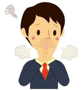 photo-bad-breath